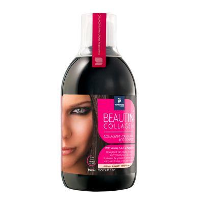 Beautin Collagen & Hyaluronic Acid Complex με γεύση Φράουλα-Βανίλια