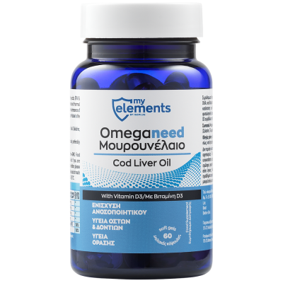 Omeganeed Cod Liver Oil with Vit. D3