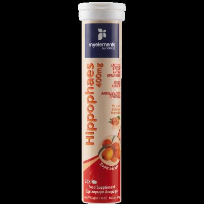 Hippophaes 400mg με γεύση Ροδάκινο-Πορτοκάλι
