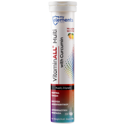 VitaminALL Multi with Curcumin με γεύση Φρούτων