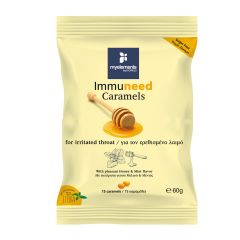 Immuneed Caramels with Herbal Extract & Mint με γεύση Μέλι-Μέντα