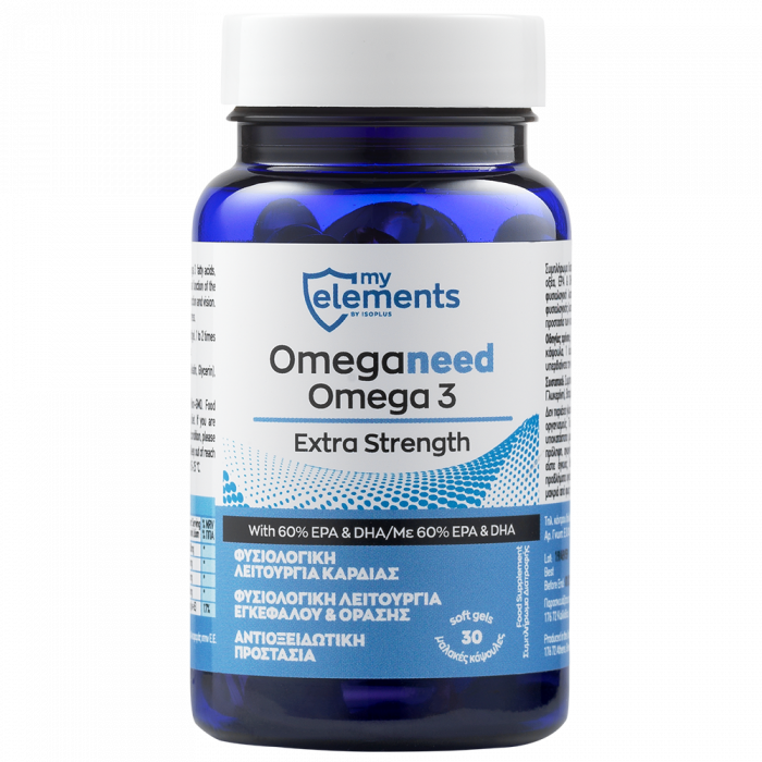 Omeganeed Omega 3 Extra Strength