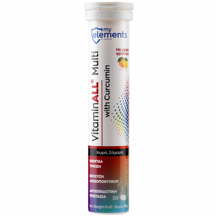 VitaminALL Multi with Curcumin with Fruity flavor